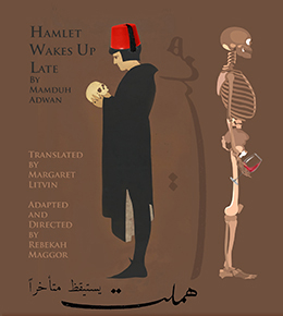 Hamlet Wakes Up Late event info page.jpg